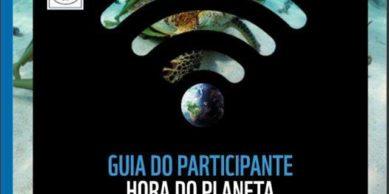 foto de símbolo do wifi com imagem de tartaruga e planeta terra